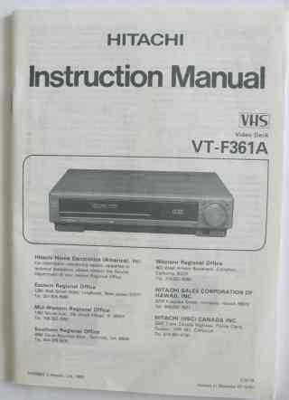 mdb ventures manuals hitachi vt f361a instruction manual rh fourwater com Hitachi VHS Player Hitachi VHS Player